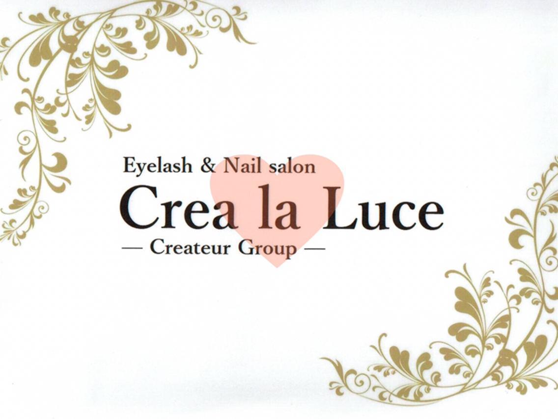 CrealaLuce広島店所属・クレアラルーチェ広島店の掲載