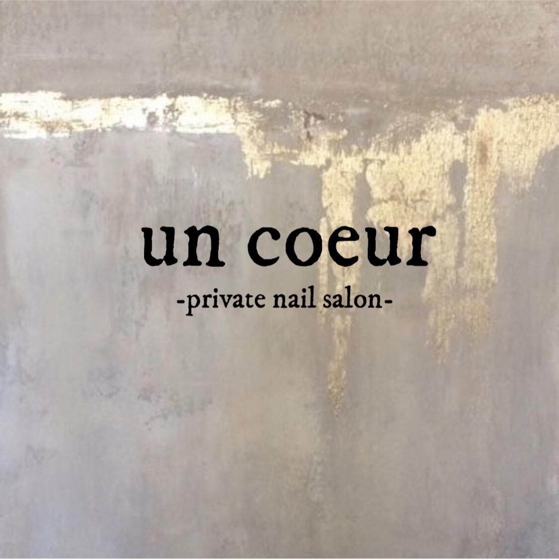 un coeur所属・un coeur [アンクール]の掲載