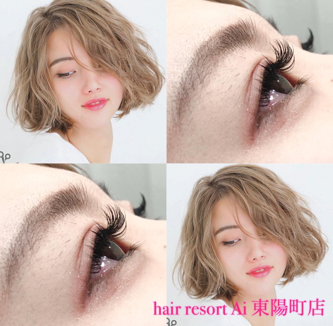 hair resort Ai所属・田端杏梨の掲載