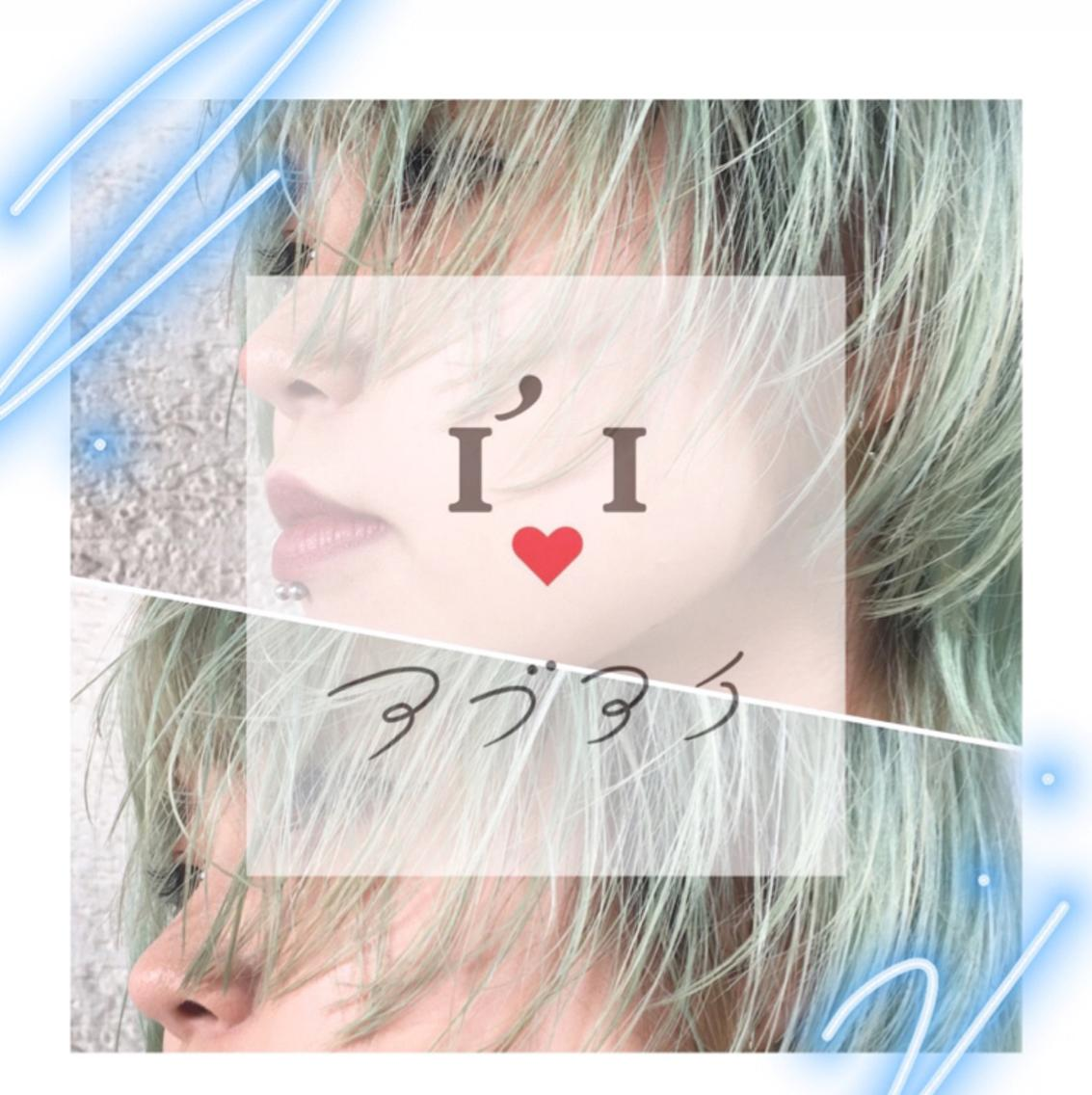 アブアイ【IloveI】所属・ℹ︎LOVEℹ︎スタイリス's🦋の掲載