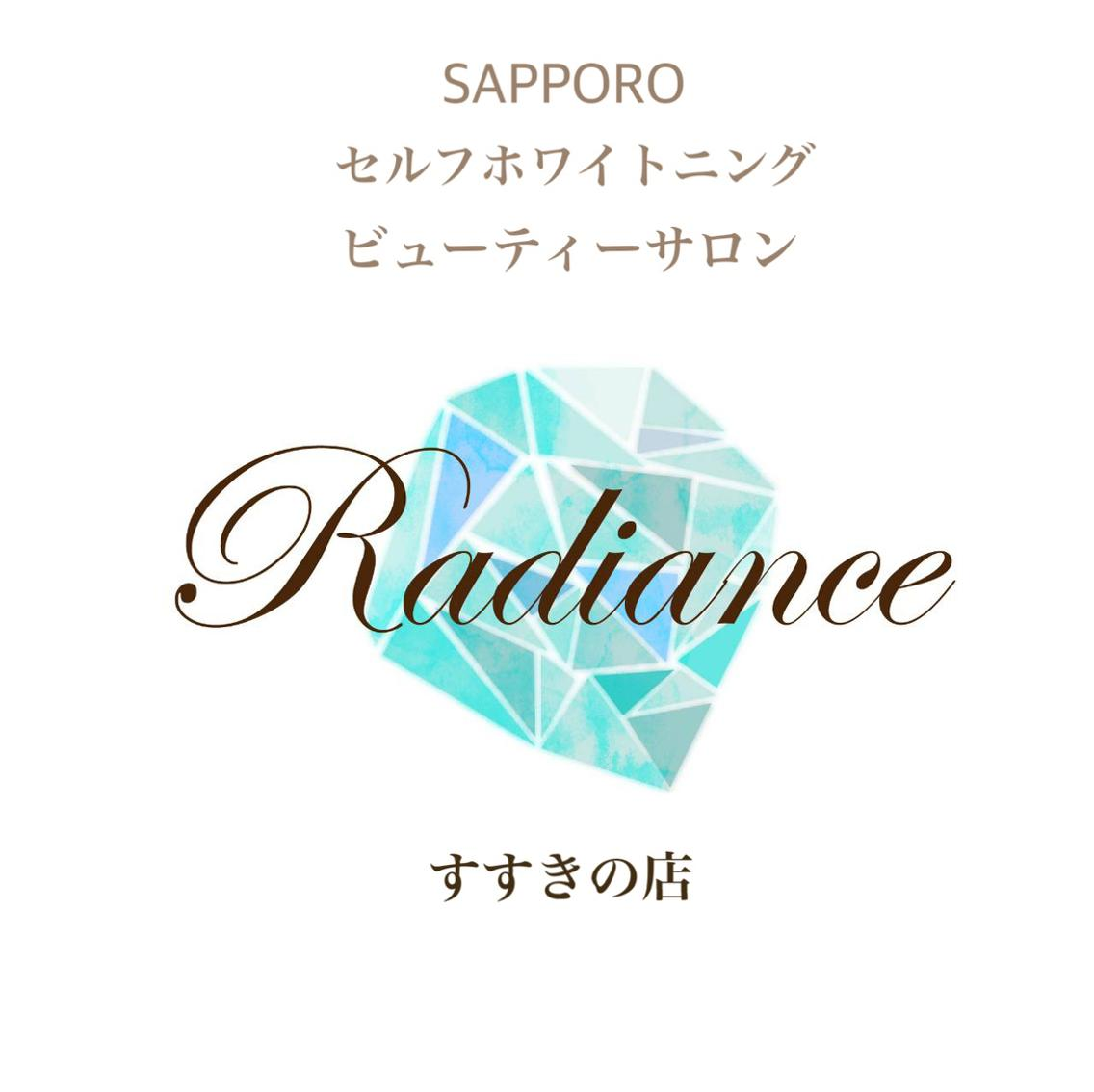 Radiance所属・Radiance(ラディアンス)の掲載
