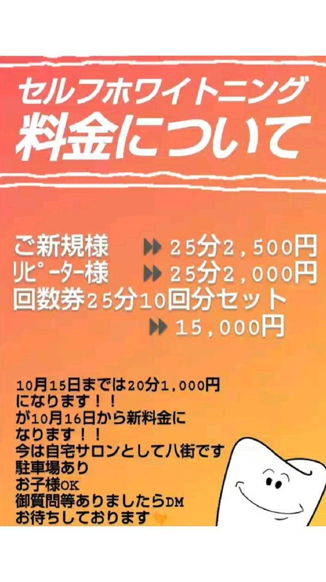 Nailサロン MERCI☆Charme所属・watanabeayakaの掲載