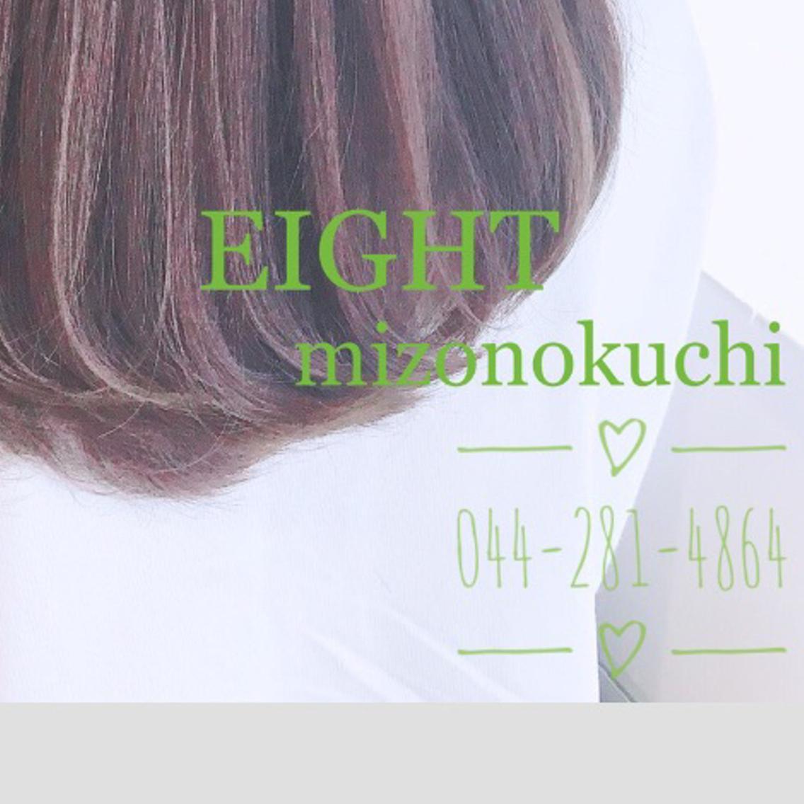 EIGHT mizonokuchi [エイト] 溝の口所属・ミルクティグレージュEIGHT 福山辰の掲載