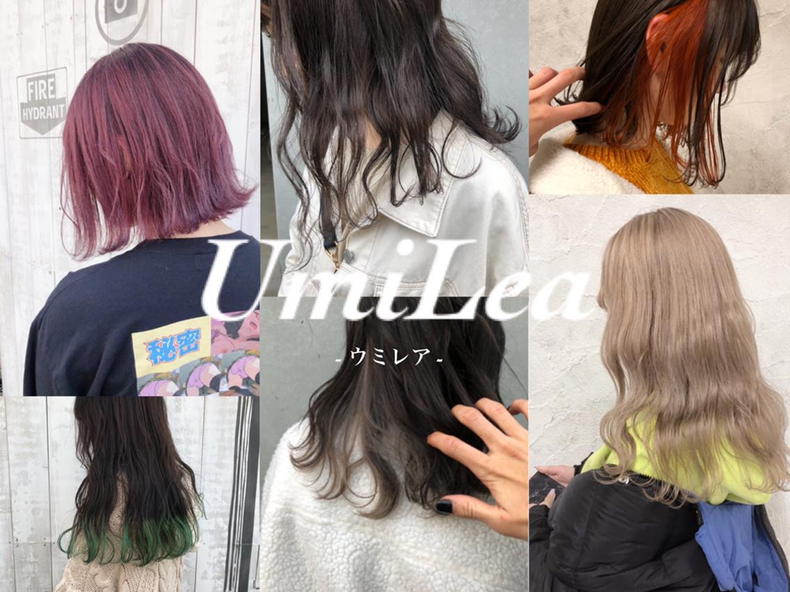 UmiLea所属・派手髪・透明感 だいきの掲載