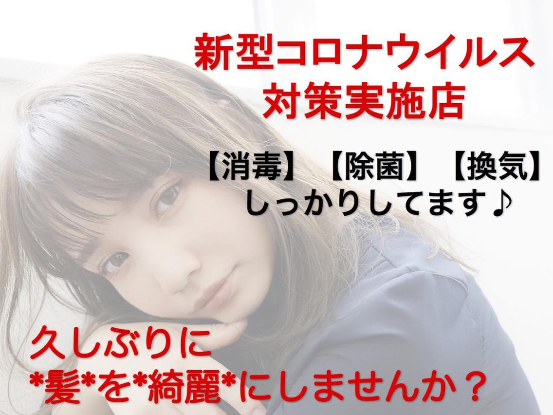 ❤️Sola by little❤️所属・🌈骨格似合わせ Sola🌈奥居伸輔の掲載