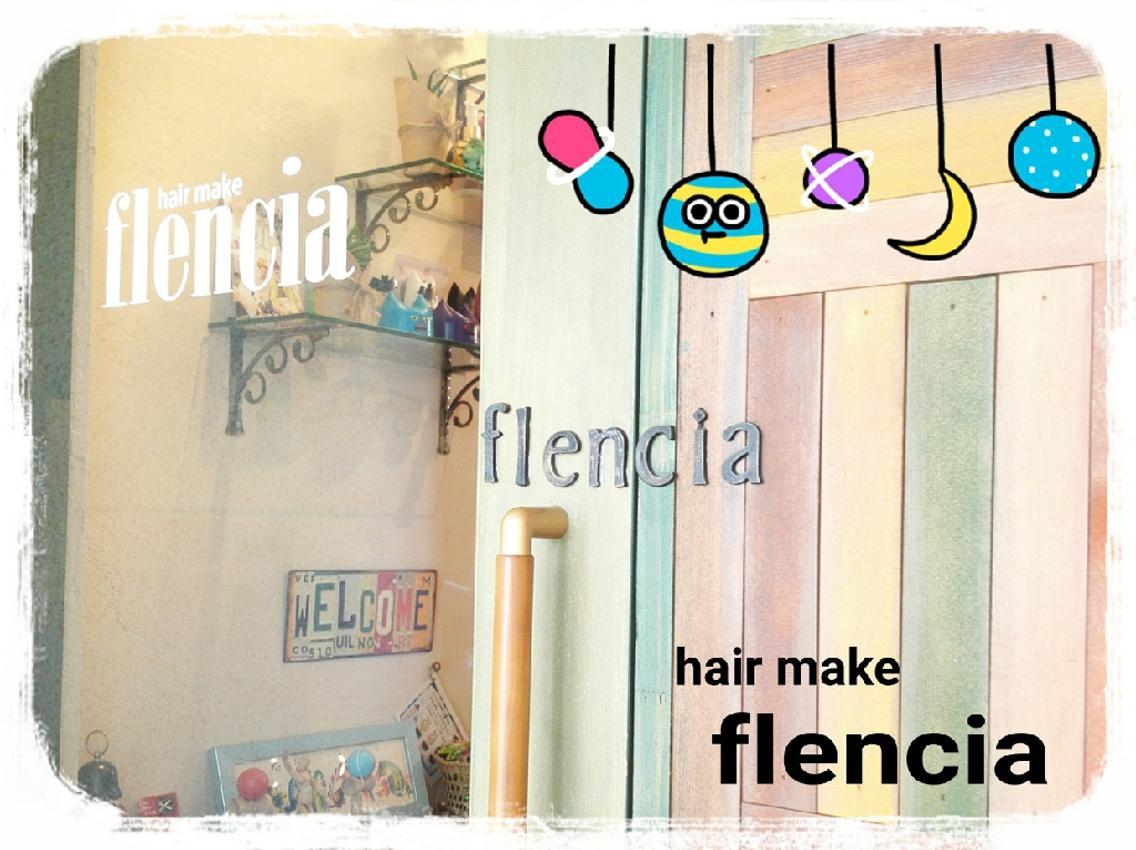 hair make flencia所属・スタイリスト 福田  さやかの掲載