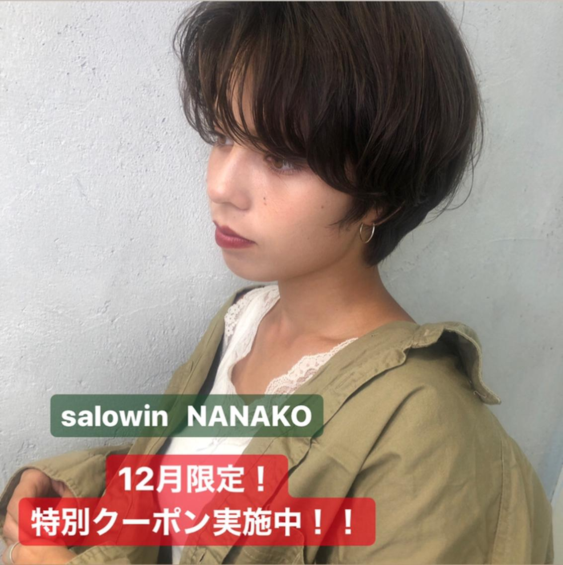 salowin原宿所属・小顔前髪デザイナー❤️NANAKOの掲載