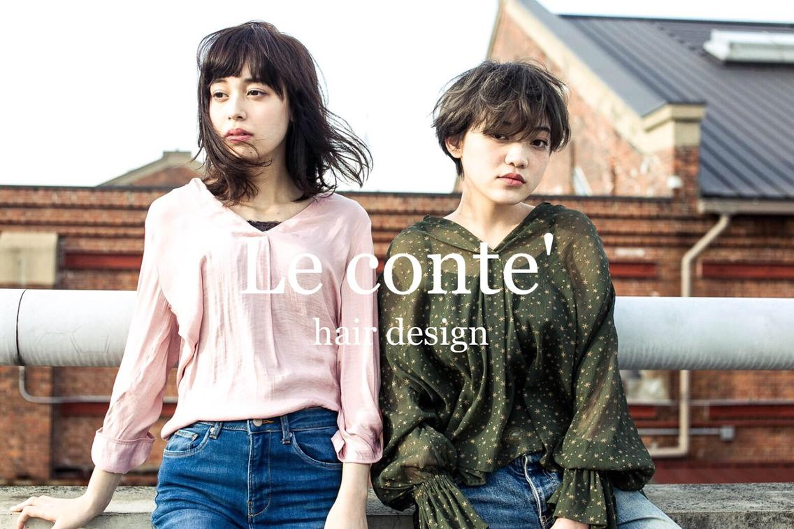 Leconte'所属・上野山聖菜の掲載