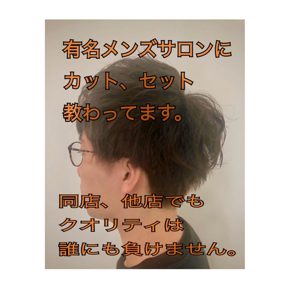 IDEA NOV BAssA所属・太田 千歳おおた ちとせの掲載