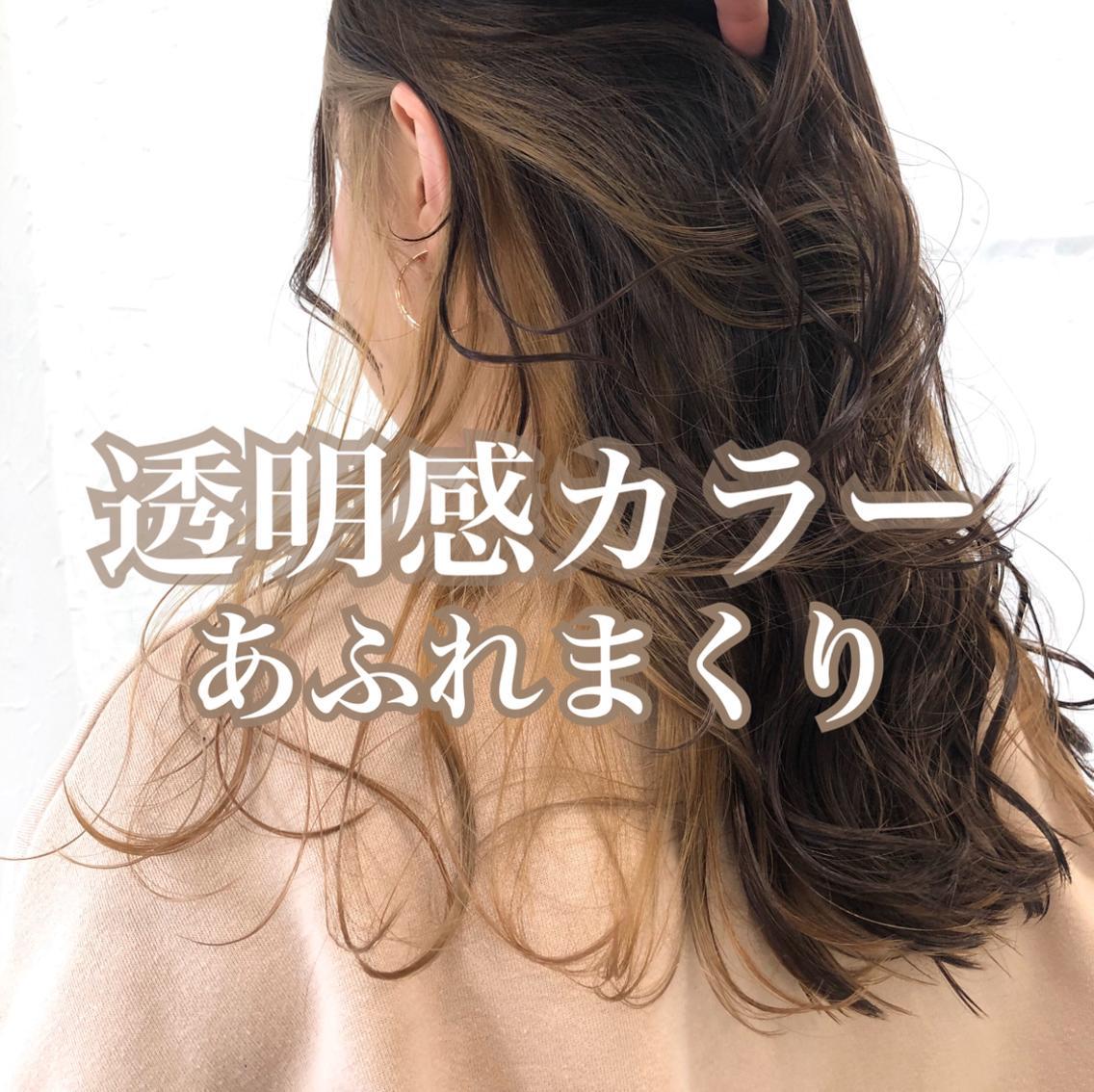 prize表参道/原宿所属・米澤 莉里の掲載