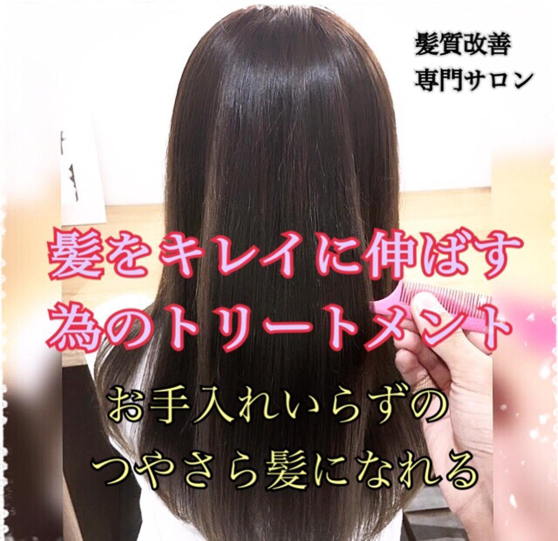 GO TODAY SHAiRE SALON Stella店所属・💫代表髪質改善縮毛矯正KASHIの掲載