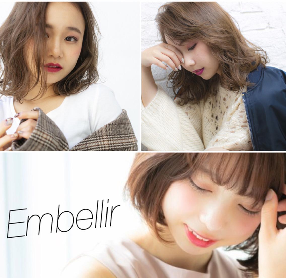 Embellir武庫之荘店所属・西川仁弥/店長の掲載