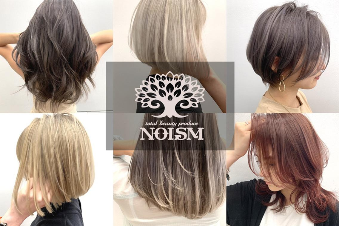 hair make NOISMeha河原町店所属・✨🎃福島 翔人🎃✨の掲載
