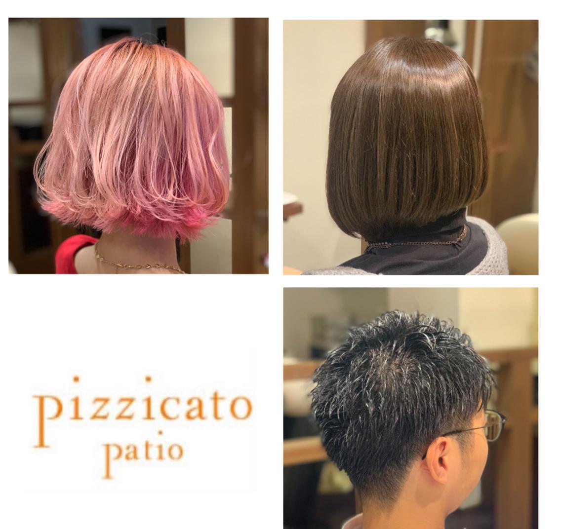 pizzicatopatio所属・pizzicatopatio亀井の掲載