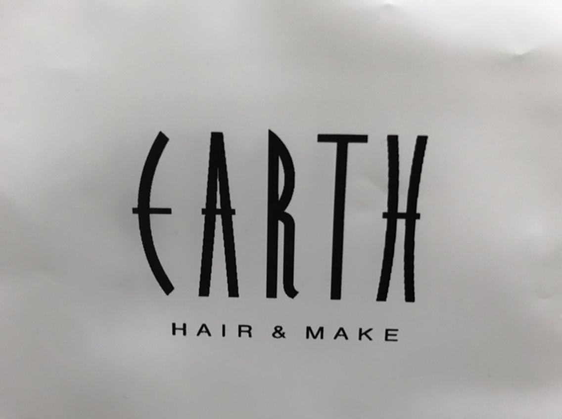 earth石巻店所属・EARTH石巻店高松の掲載