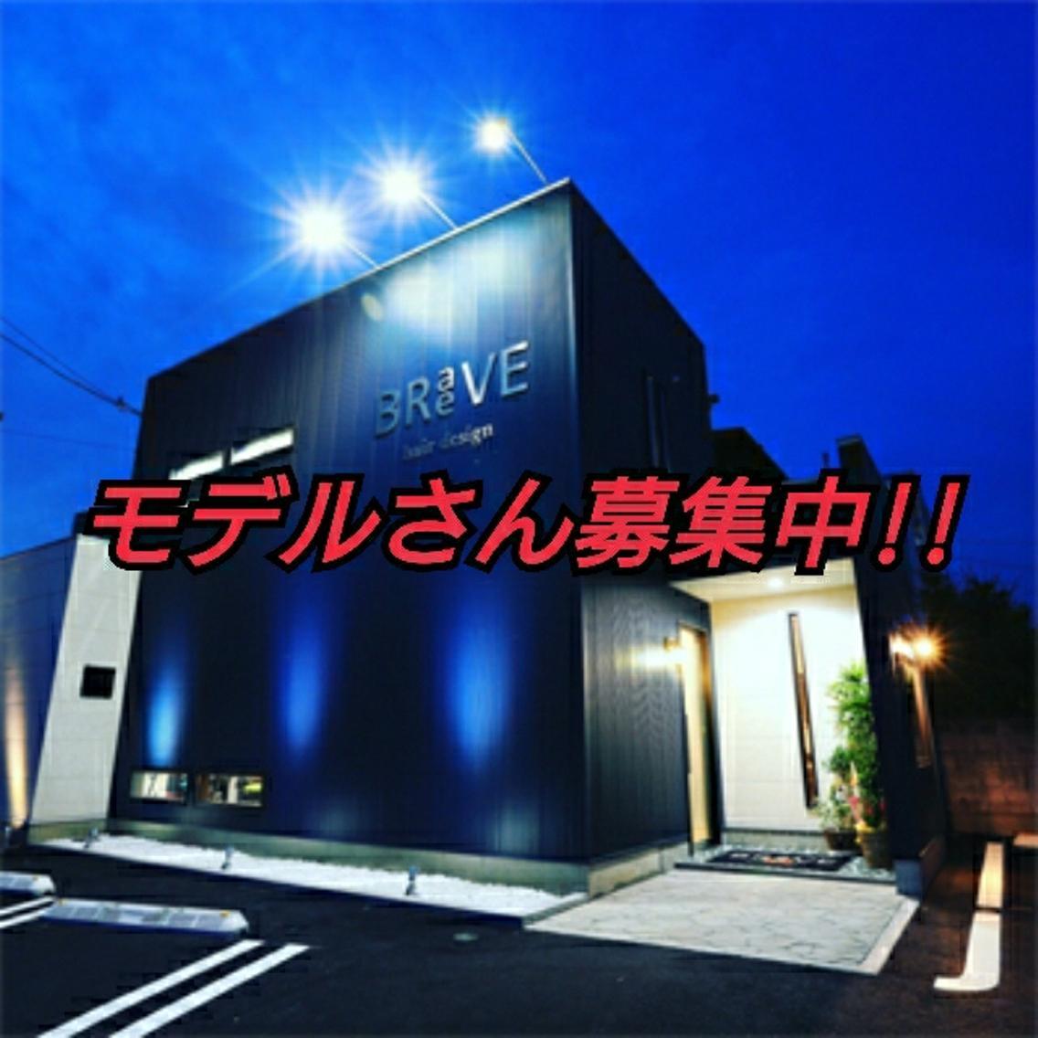BRaeVE hair design所属・浅野 勇貴の掲載