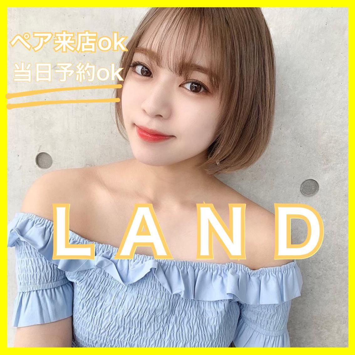LAND(she)所属・💖ゆるふわ・透明感 薮崎壮汰💖の掲載
