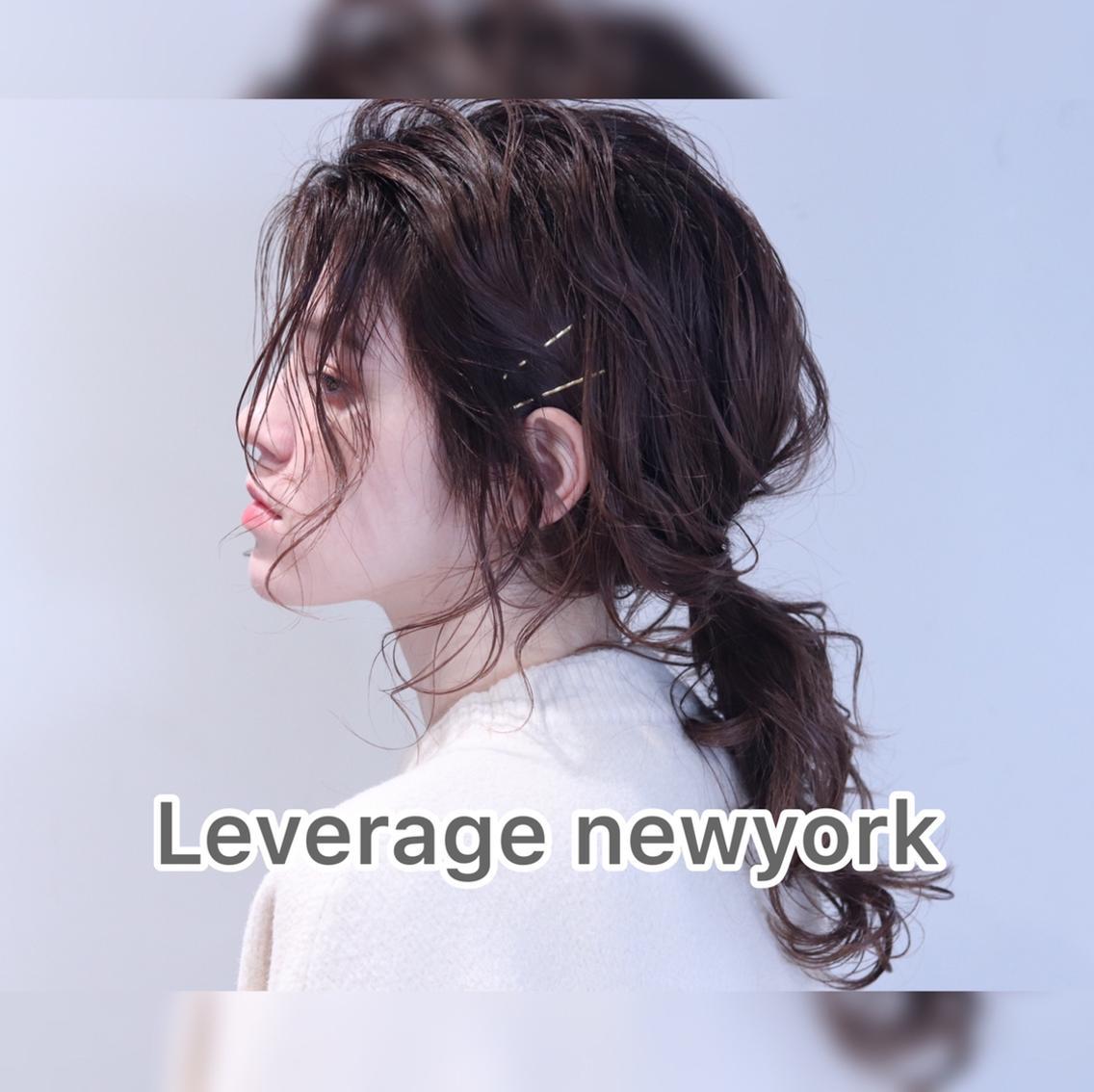 Leverage New York 広尾店所属・高橋魅亜の掲載