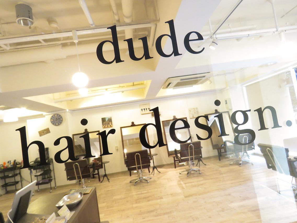 dudehairdesign.所属・dudehair design.の掲載