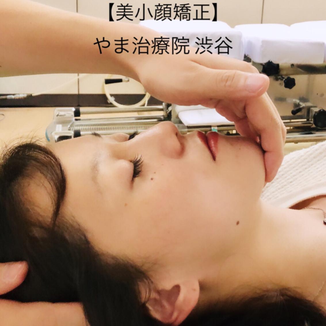【美小顔整体サロン】やま治療院渋谷所属・美小顔整体やま治療院の掲載