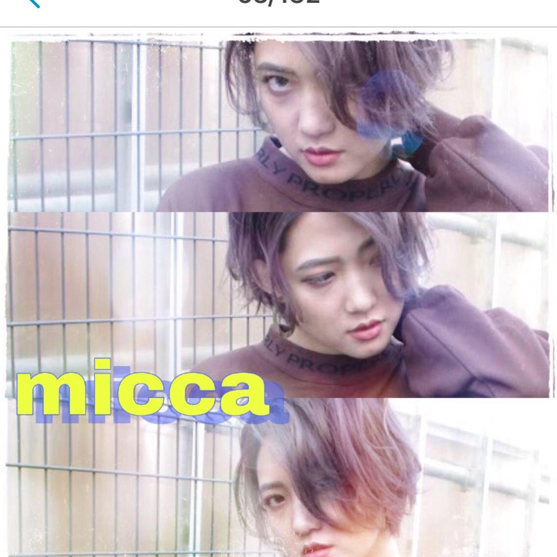 micca所属・⭐︎市橋享⭐︎の掲載
