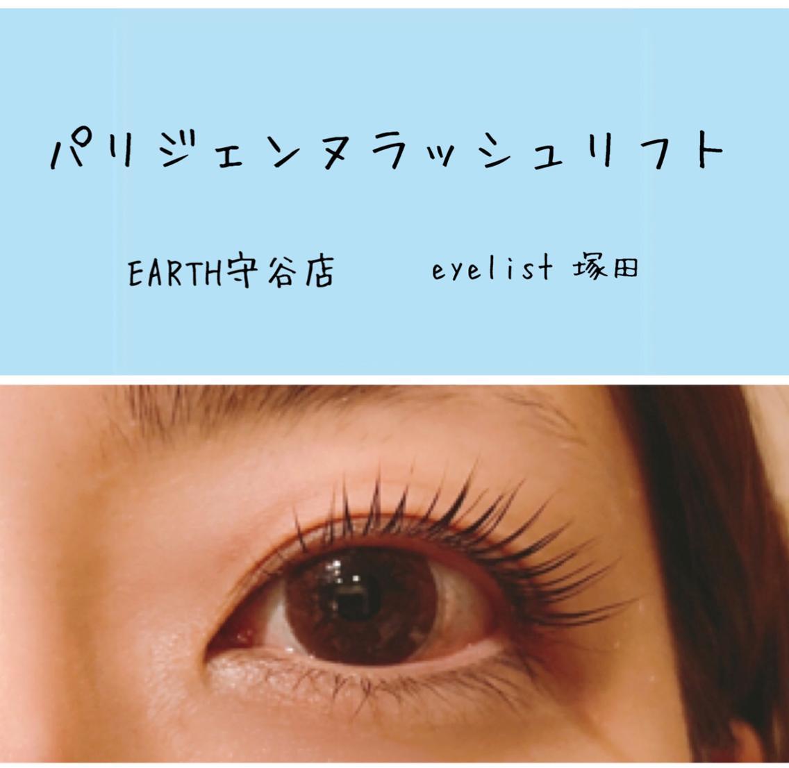 EARTH守谷店所属・塚田可奈子の掲載