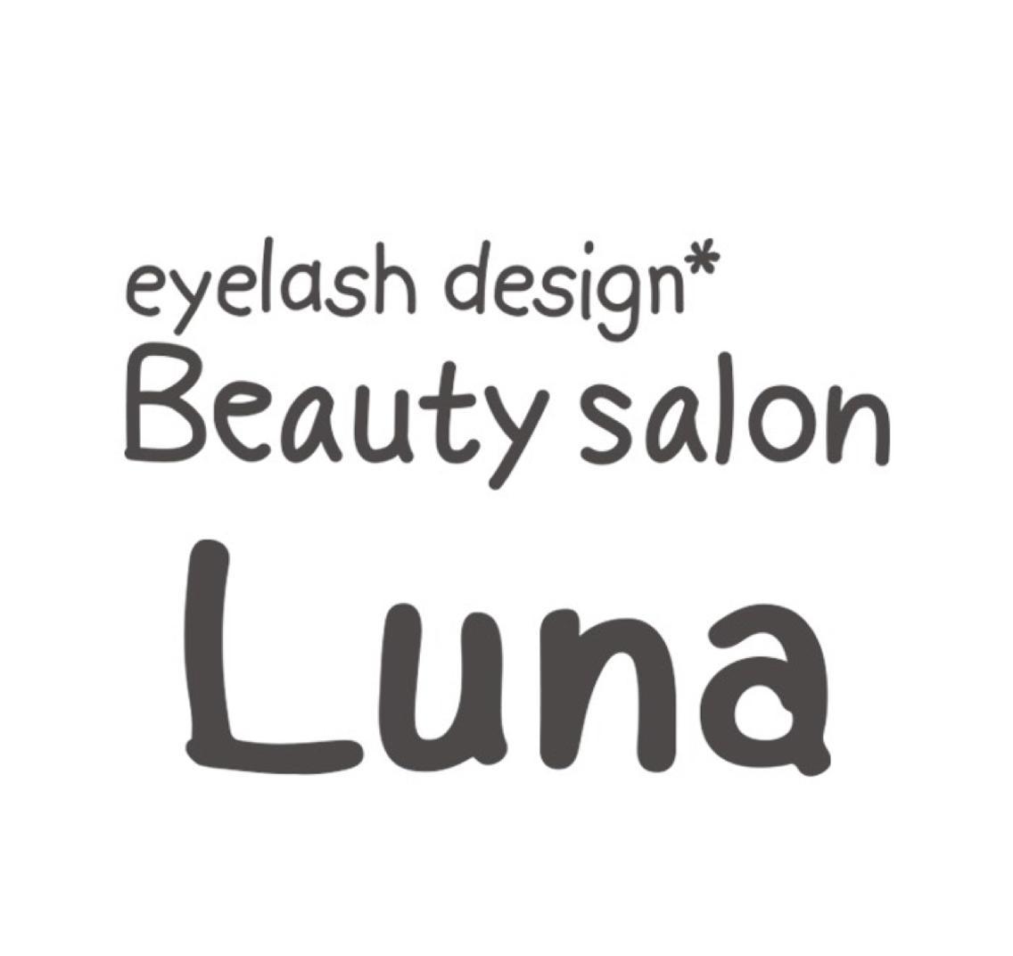 Beautysalon  Luna辻堂店所属・Luna辻堂店の掲載