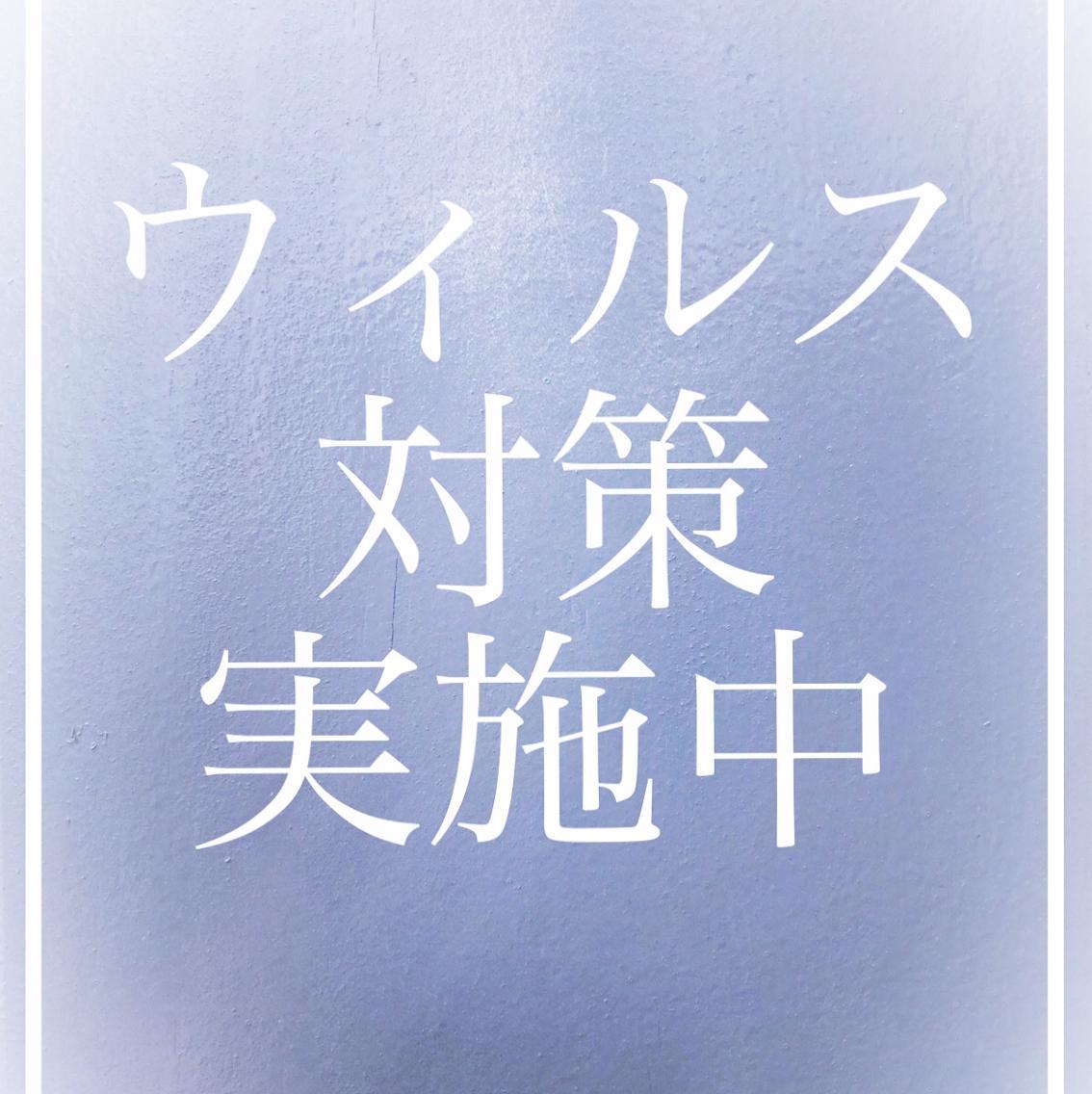 Beauty Salon peige所属・斉藤 よういちの掲載