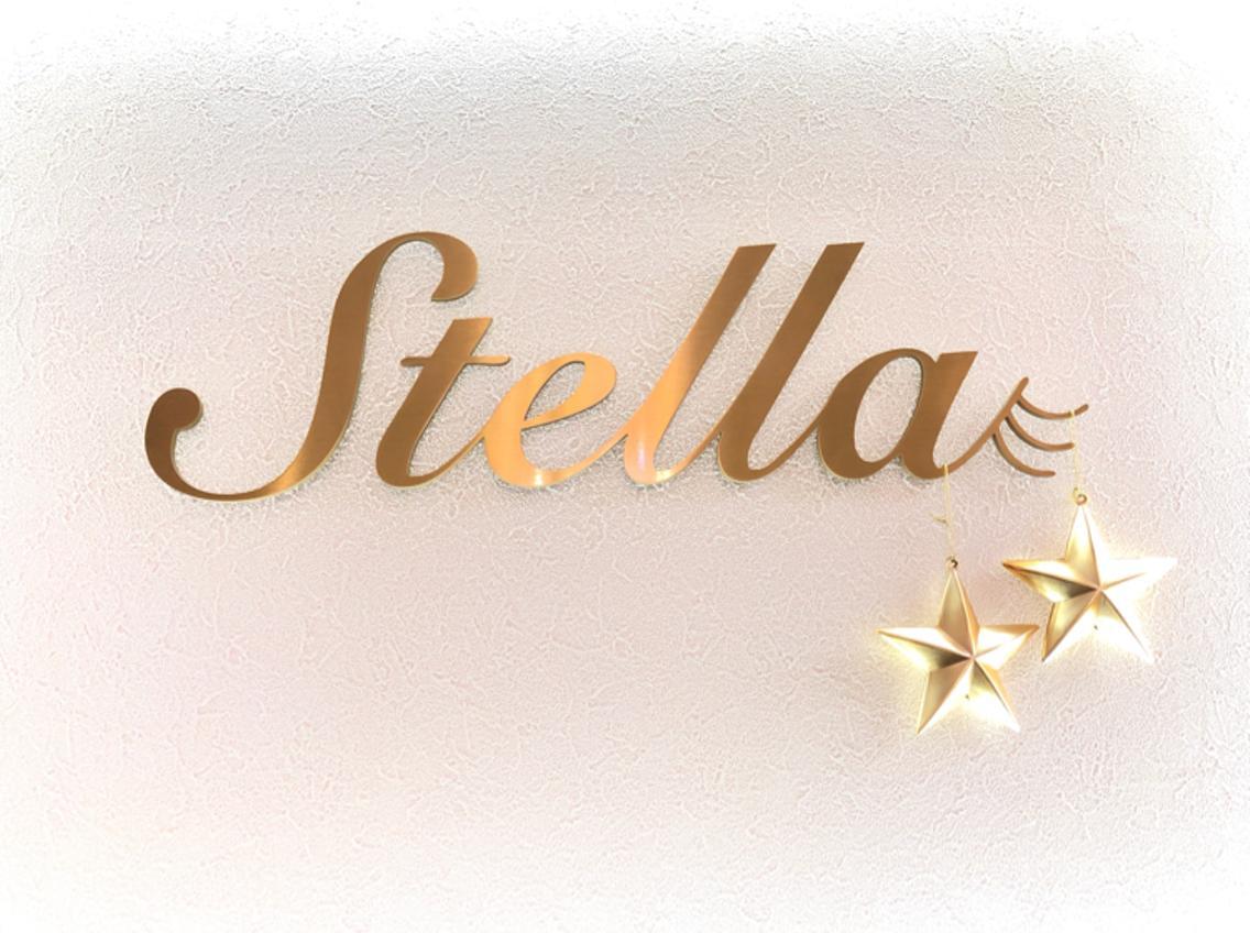StellaLuxe所属・高田 Stellaの掲載