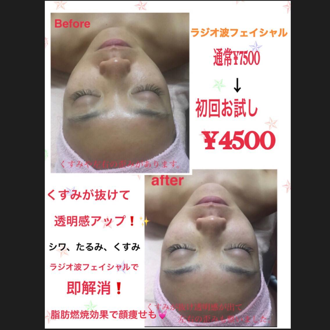 private salon♡amplir所属・斎藤歩美の掲載