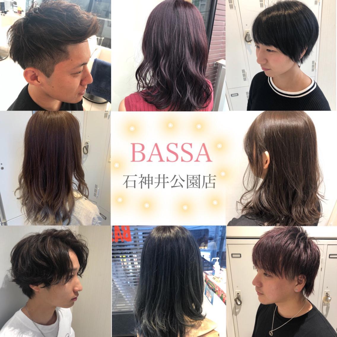BASSA石神井公園店所属・野村彩華の掲載