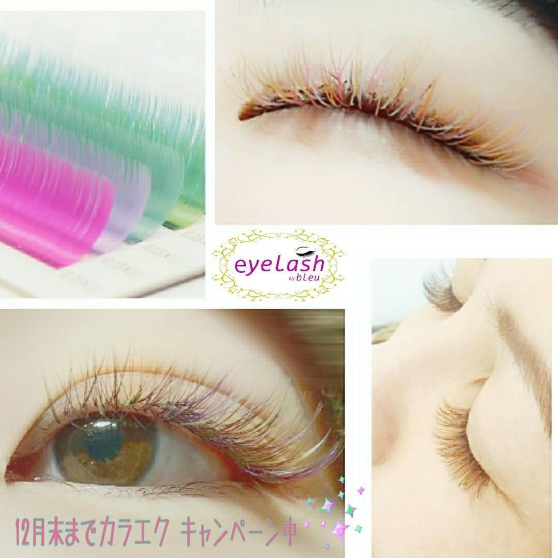 bleu所属・bleu  eyelashの掲載