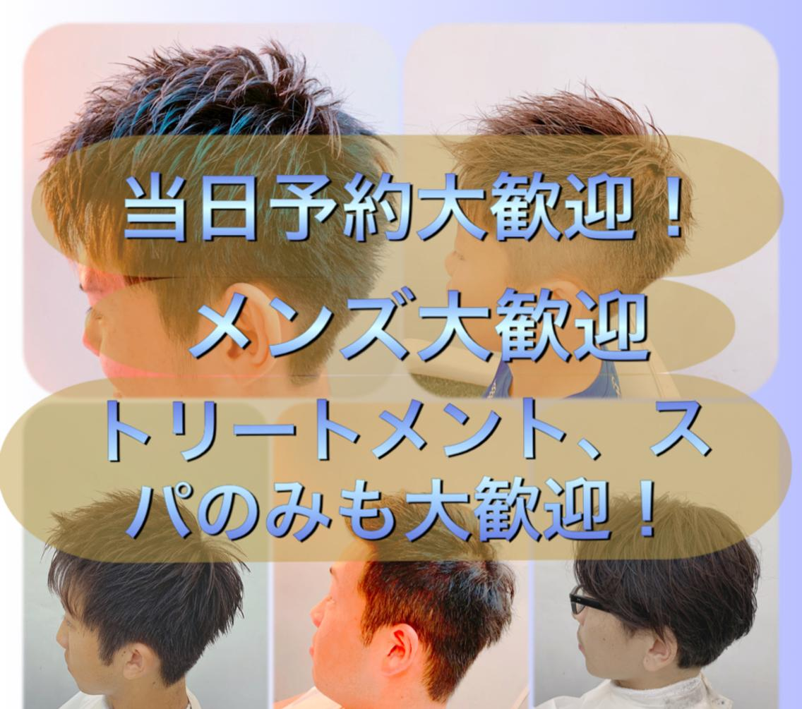 produce橋本店所属・men'sカットプロ佐藤健太の掲載