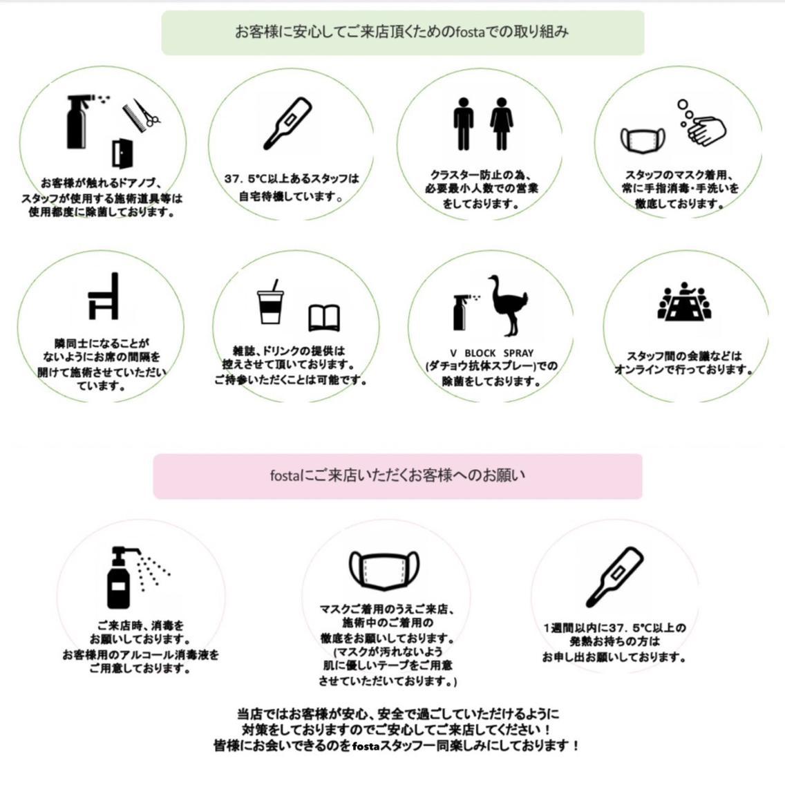 fosta所属・春日 孝平の掲載