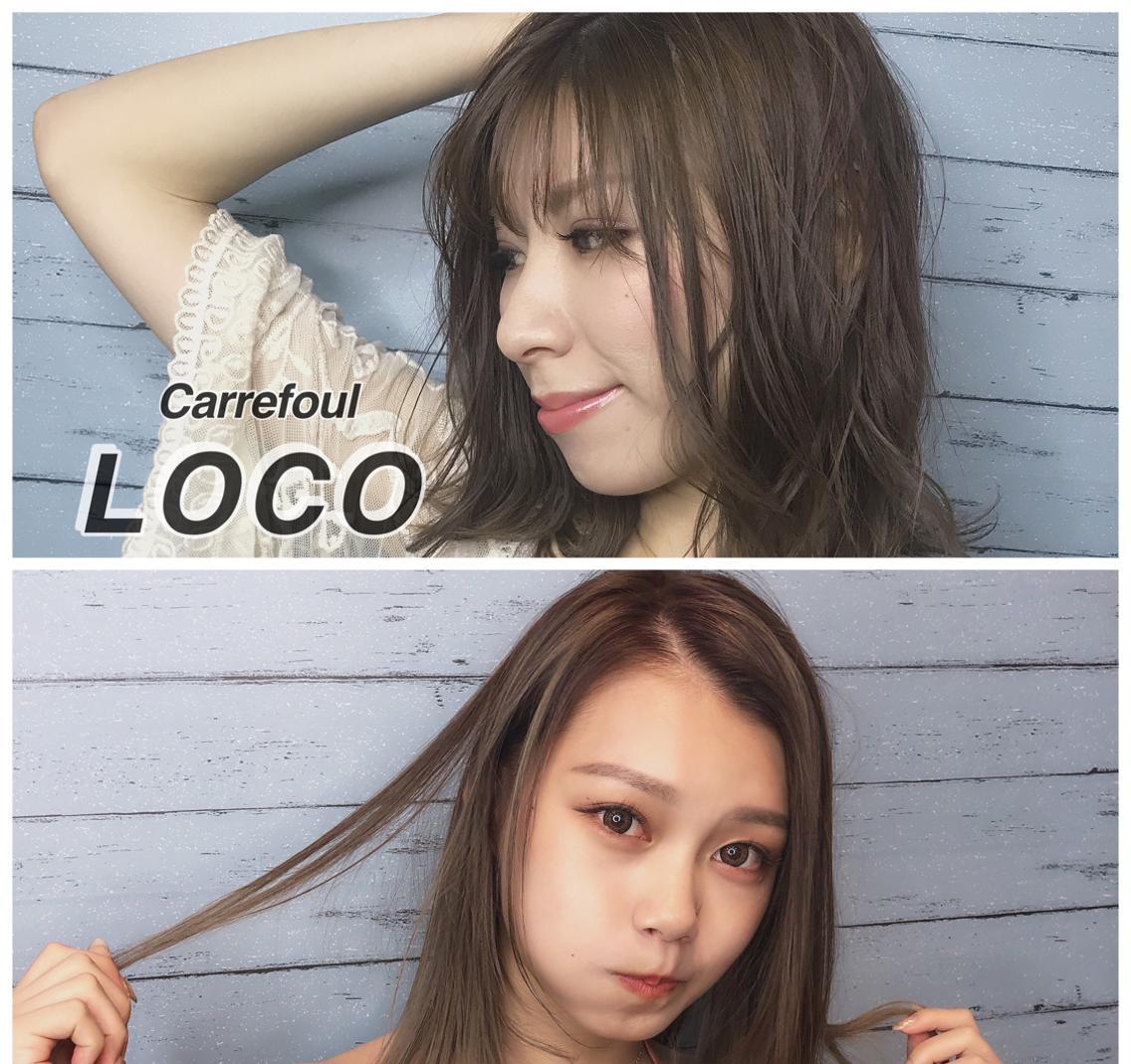 Carrefour LOCO 草加西口店所属・Kouki.の掲載