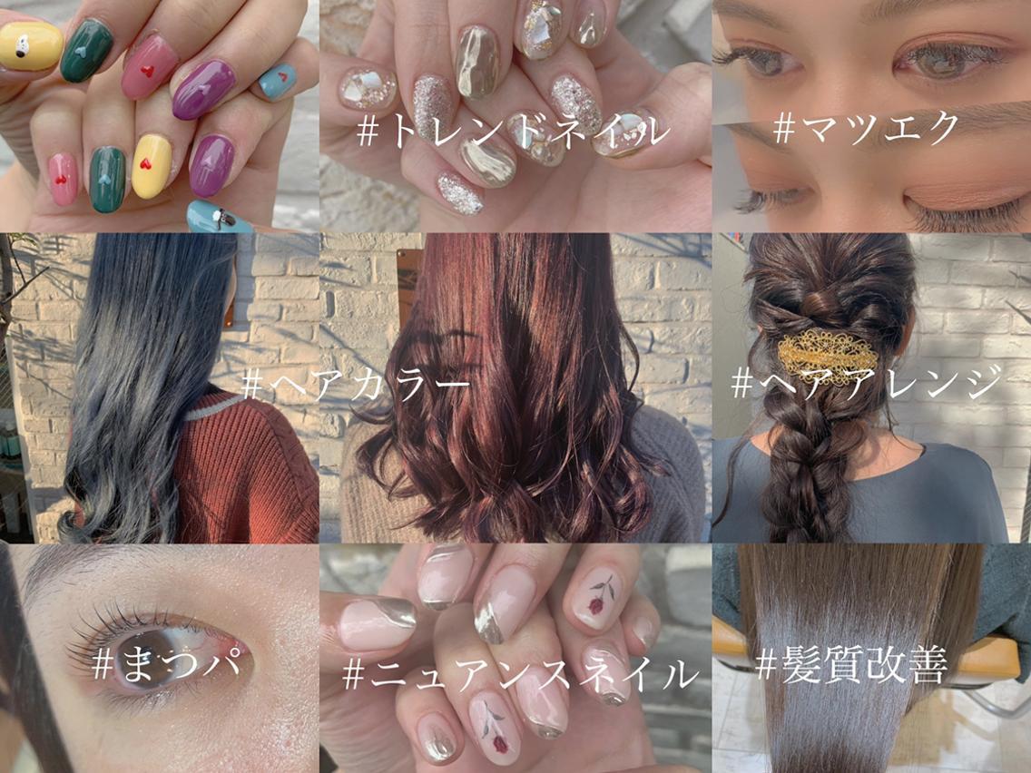 美容室 Lianネイル&アイRm所属・ヤマダ サクラの掲載
