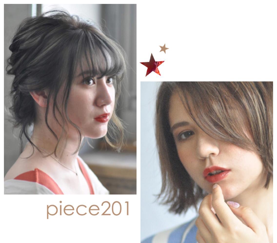piece201所属・丸山晴菜の掲載