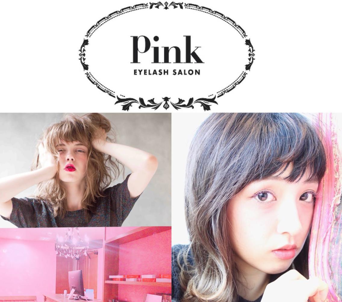 Pink梅田所属・pink梅田よこうちの掲載