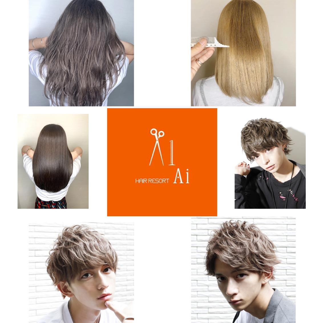 hair resortAi東陽町店所属・髪質改善/外国人風ヘアカラー/小泉賢徒の掲載
