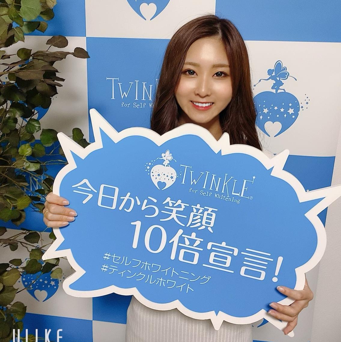 twinkleWhite宇都宮店所属・橋本里菜の掲載