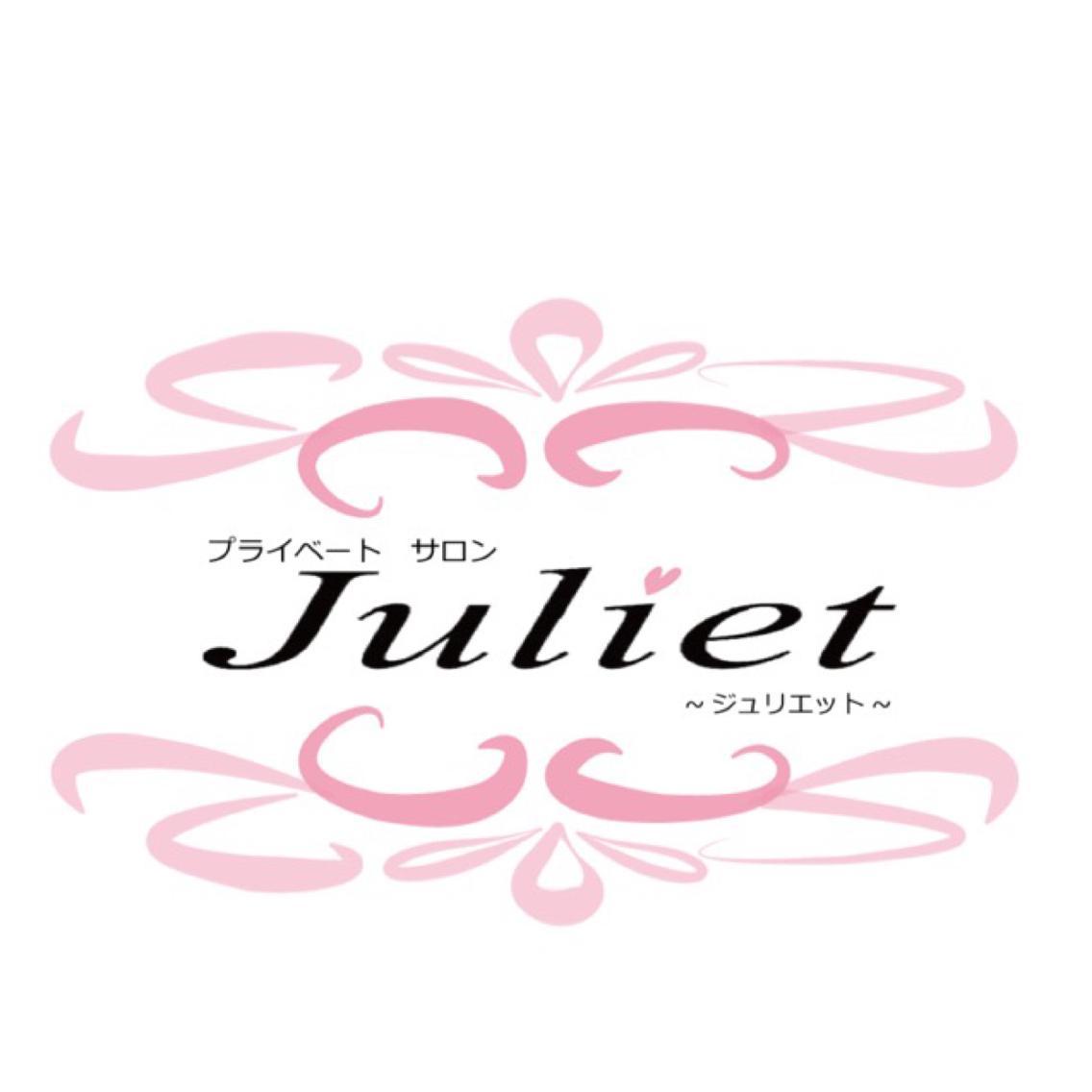プライベートサロンJuliet~ジュリエット~所属・佐藤来夢の掲載