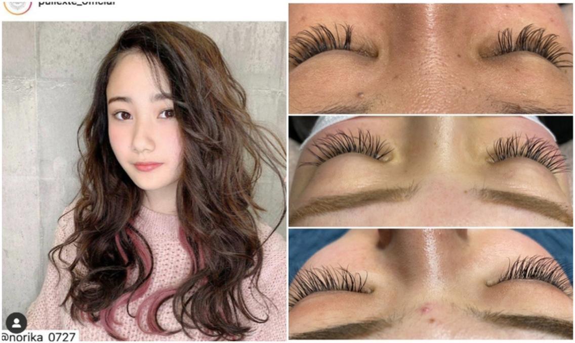 total beauty salon estheyun所属・森 茜音の掲載
