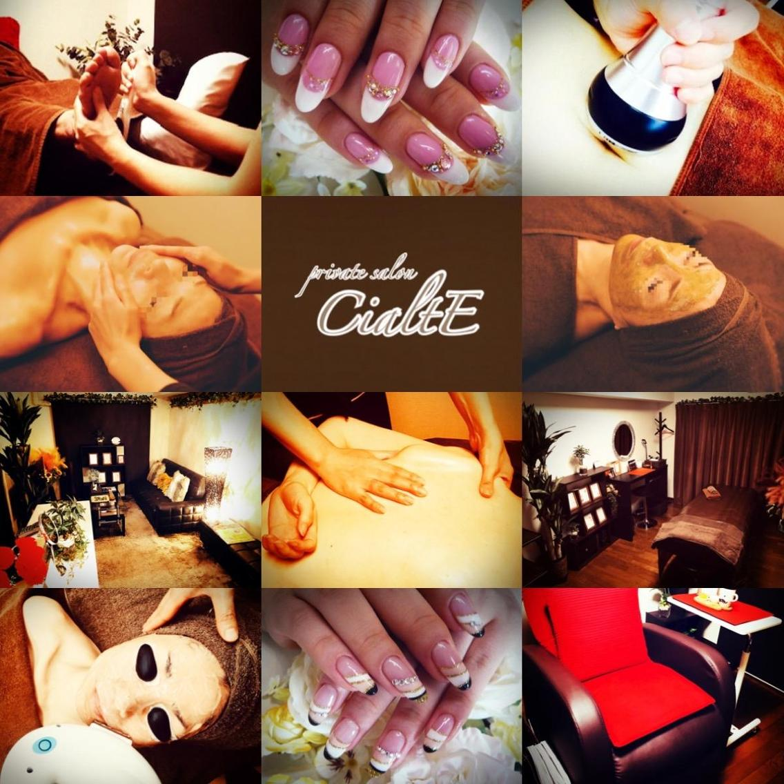 private salon CialtE所属・salon CialtEの掲載