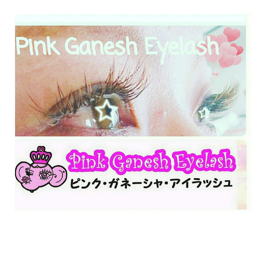 Pink Ganesh Eyelash所属・鴨川ゆかの掲載