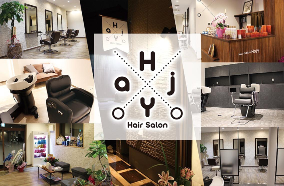 Hair salon Hajy ~ヘアーサロンハジー~所属・HairsalonHajyの掲載