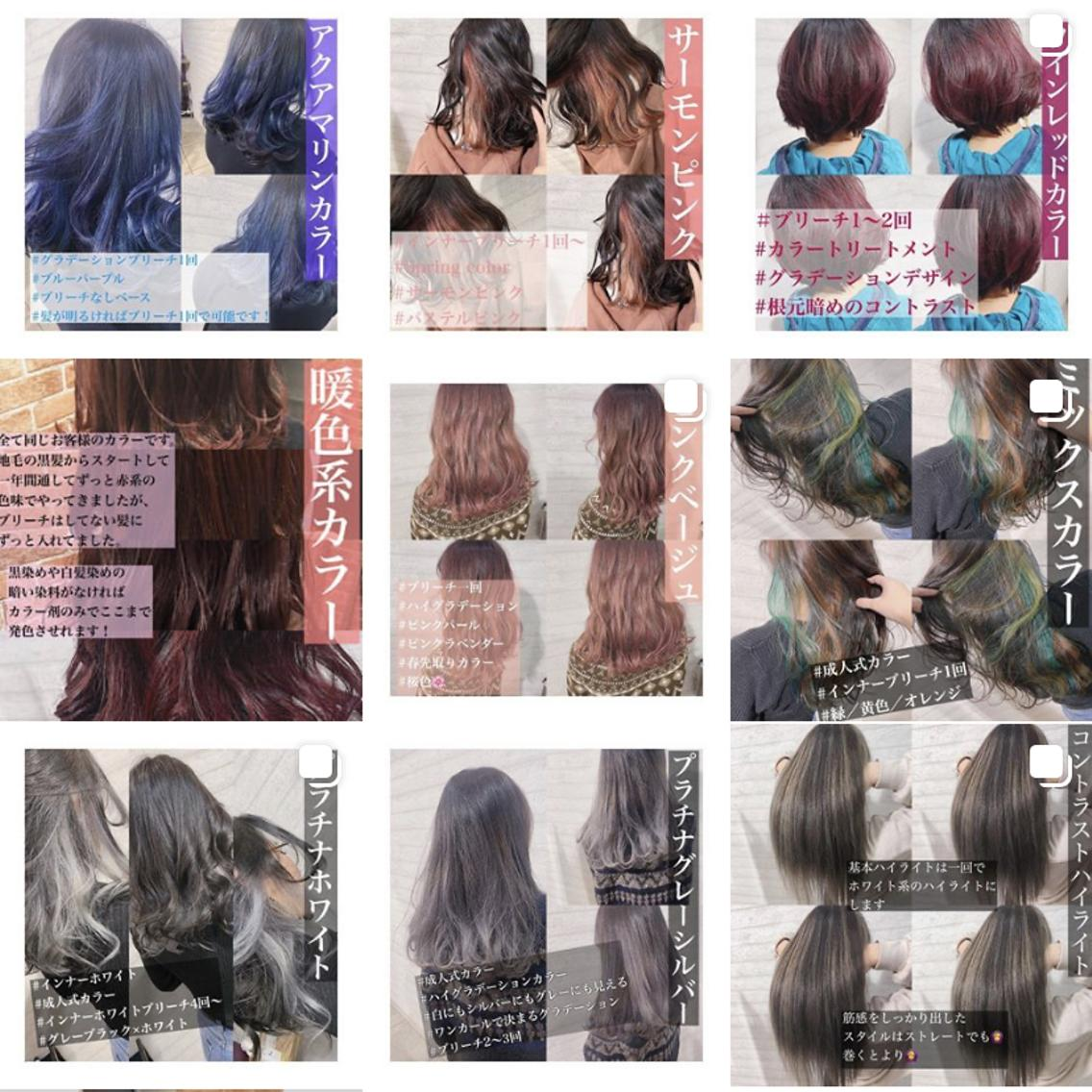 senses hair design所属・kimurayuyaの掲載