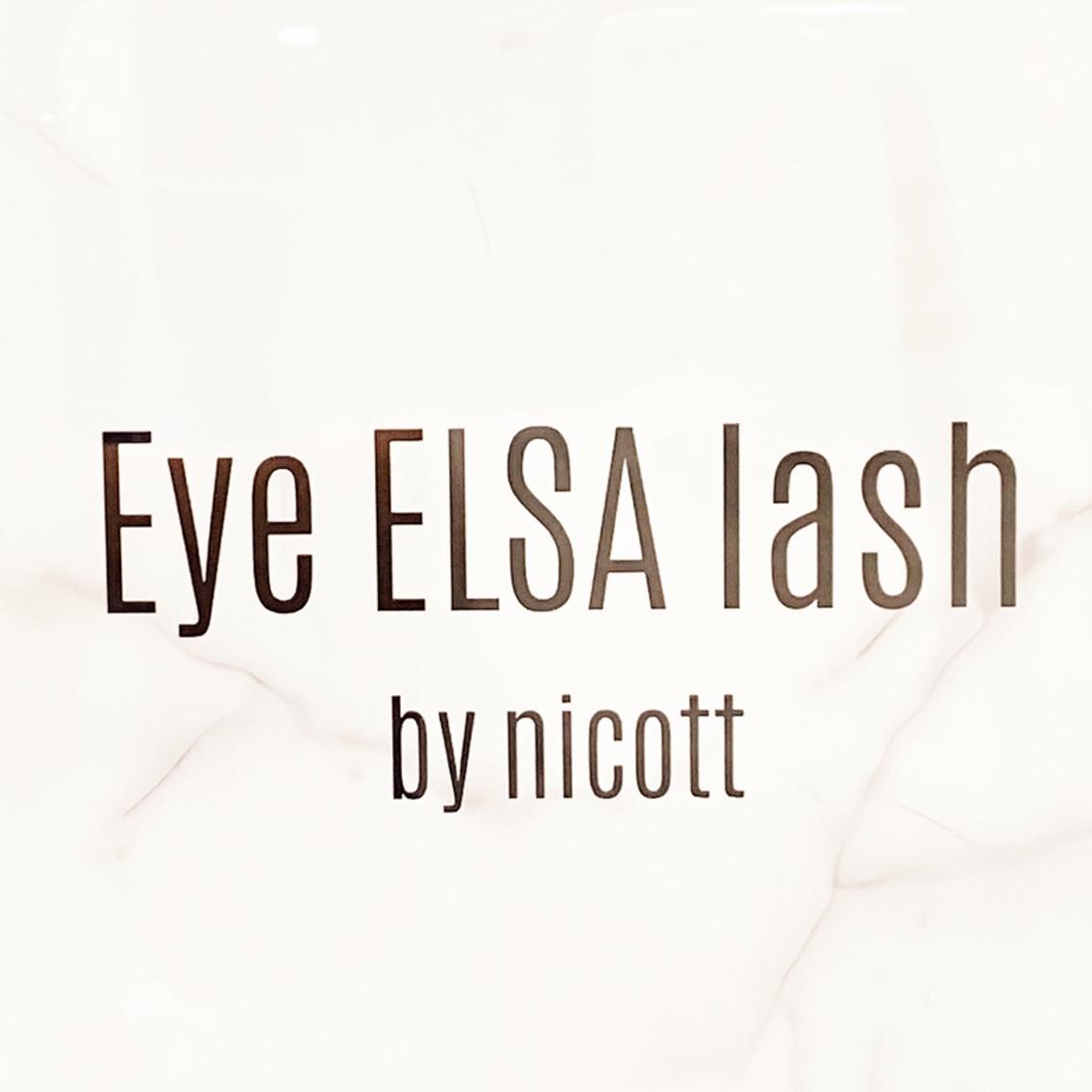 Eye ELSA lash所属・Eye ELSA lash  宇津の掲載
