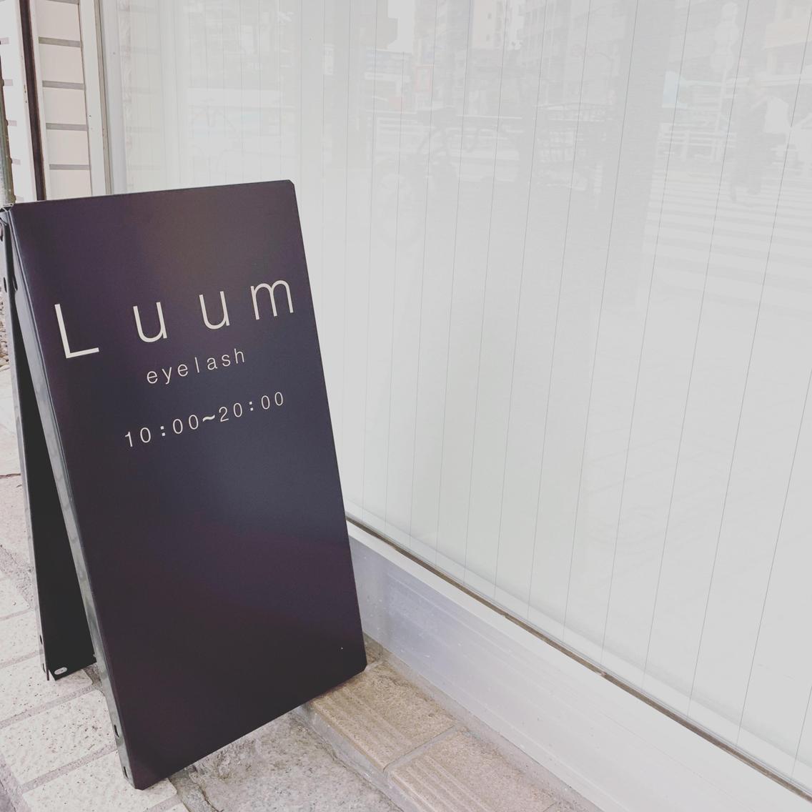 Luum eyelash所属・Luumeyelashの掲載
