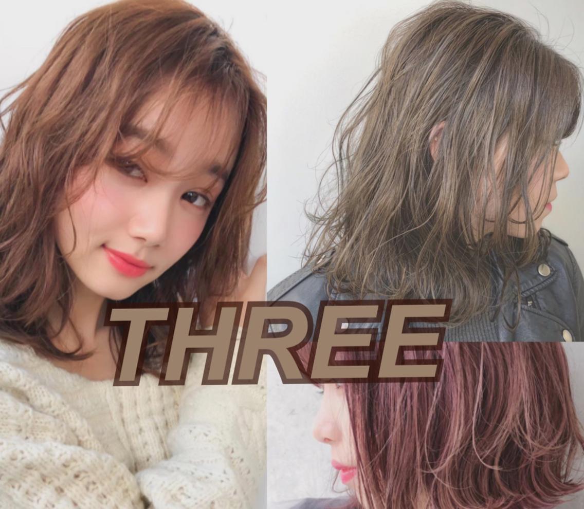 THREE所属・🌤👼透け感カラーさくら👼🌤の掲載
