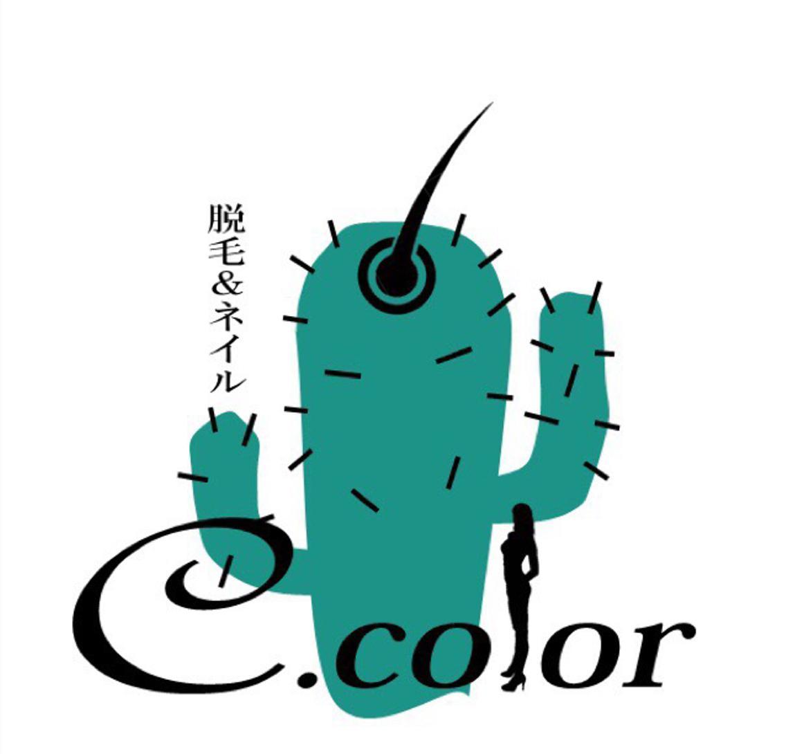 C.color所属・C.colorシーカラーの掲載